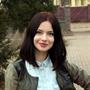 Татьяна Валерьевна