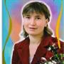 Гульнар Фагимовна